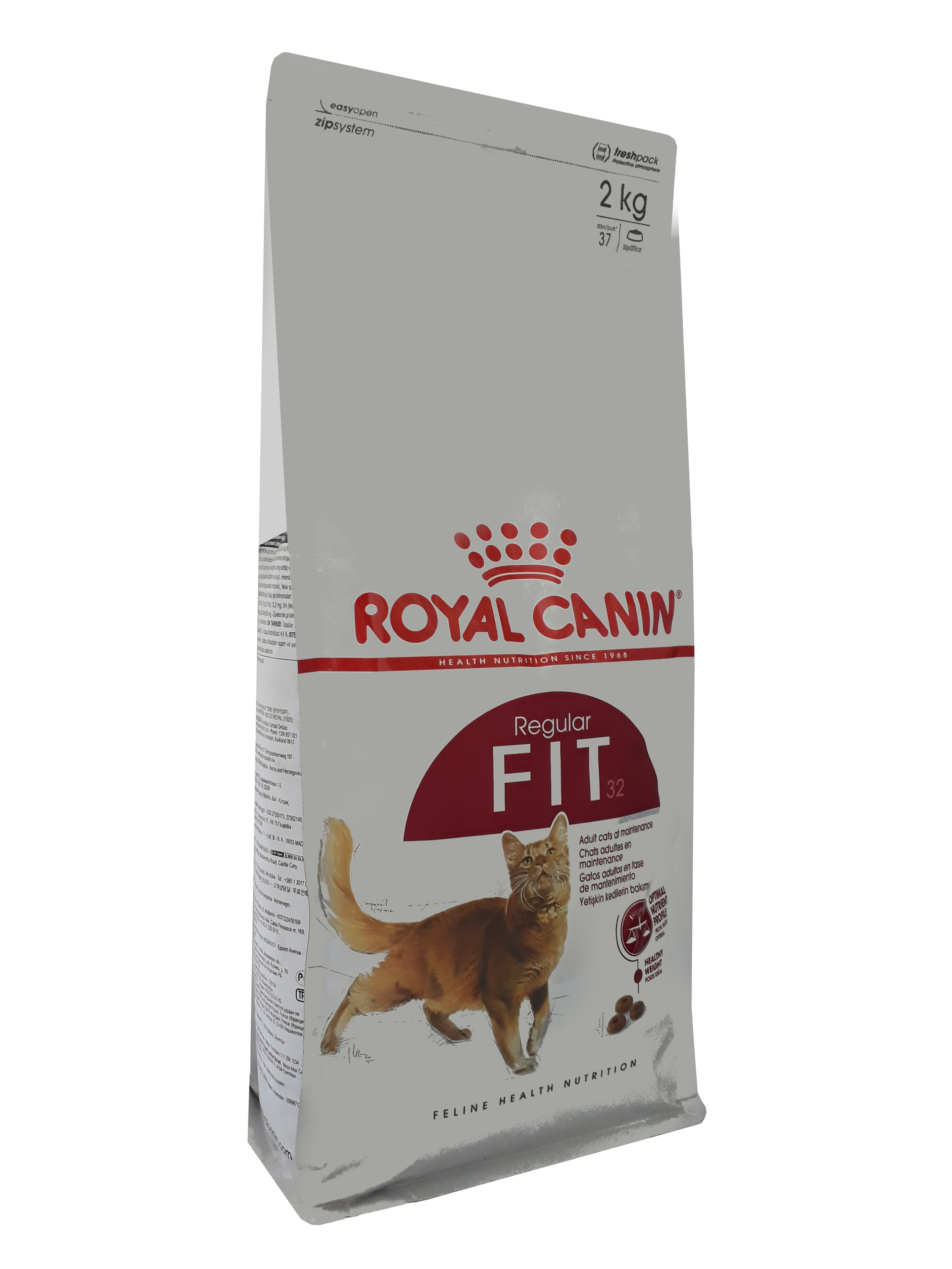 Pets Point Royal Canin Persian Adult 1kg Fit 32 Feline 2kg